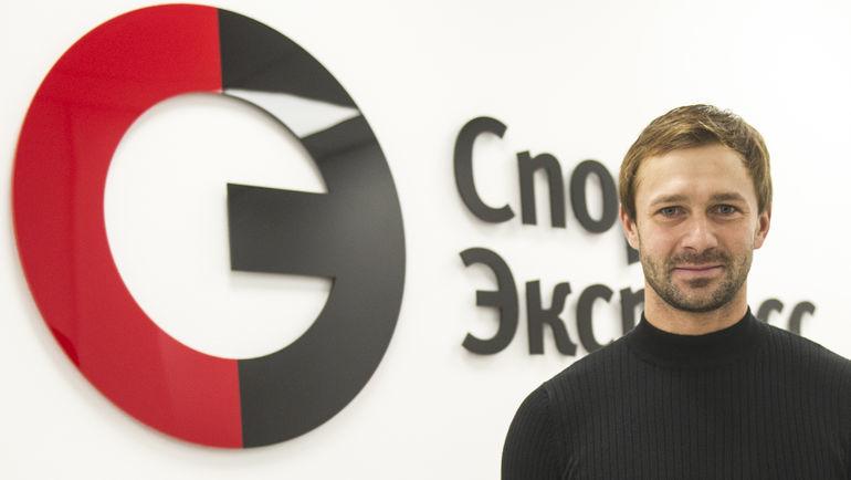 Дмитрий Сычев. Фото Федор Успенский, «СЭ»