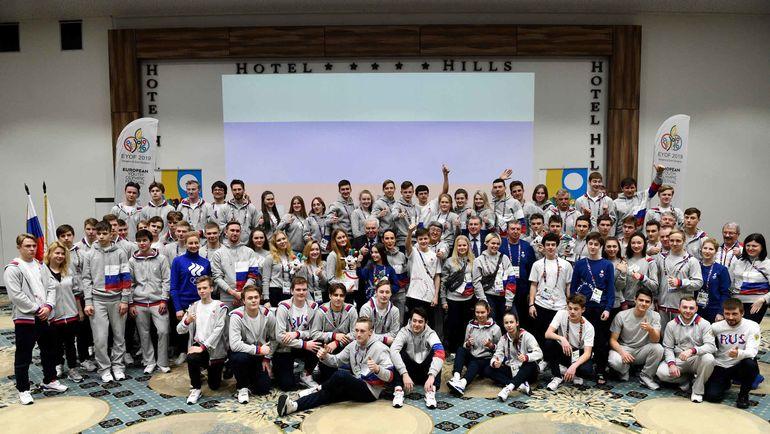15 февраля. Сараево. Церемония чествования спортсменов на ЕЮОФ-2019. Фото Наталья Пахаленко, ОКР