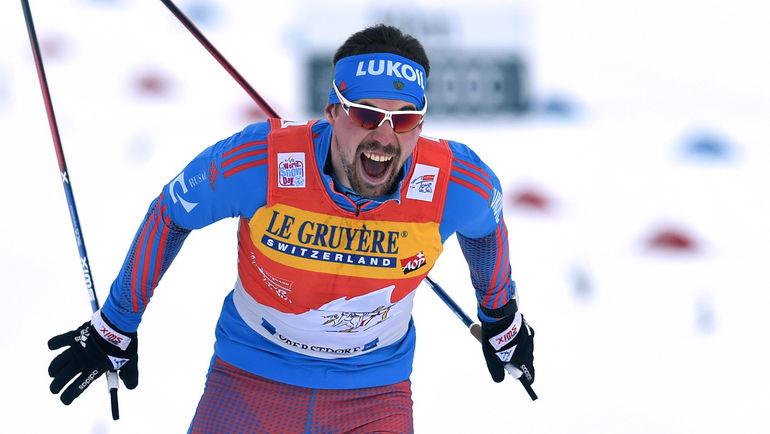 Сергей Устюгов - двукратный чемпион мира.