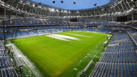 "Стадион ""Динамо""."
