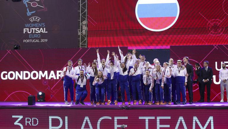 17 февраля. Гондомар. Российская сборная на церемонии награждения.
