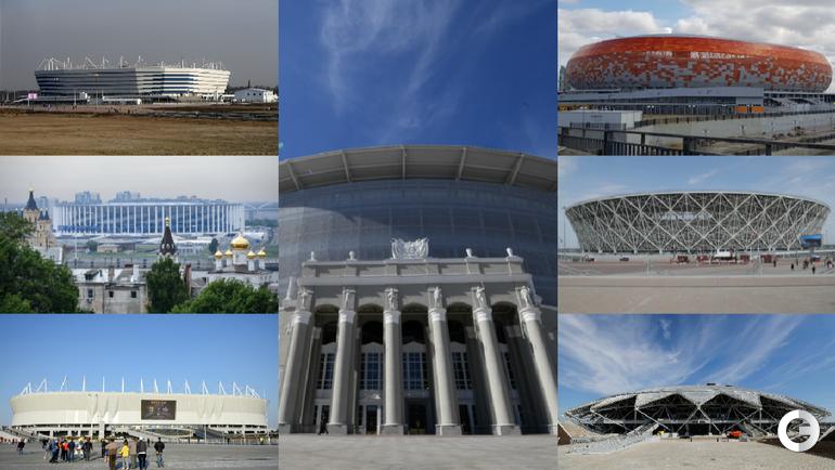 Российские стадионы.
