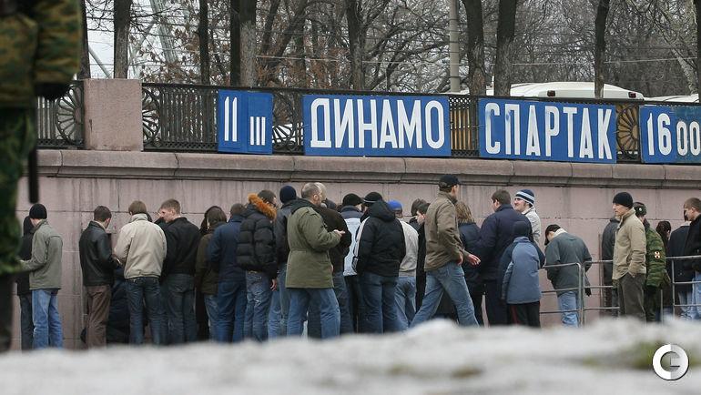 """2007 год. Перед матчем """"Динамо"""" - """"Спартак""""."""