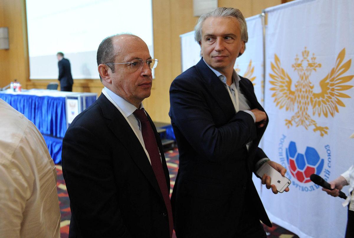 Выборы президента РФС. Как это будет
