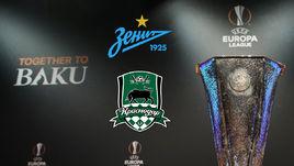 Онлайн жеребьевки 1/8 финала Лиги Европы.