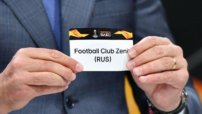 22 февраля. Берн. Жеребьевка 1/8 финала Лиги Европы. Фото Reuters