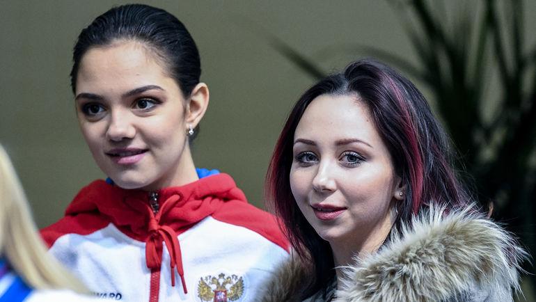 Евгений Медведева и Елизавета Туктамышева.
