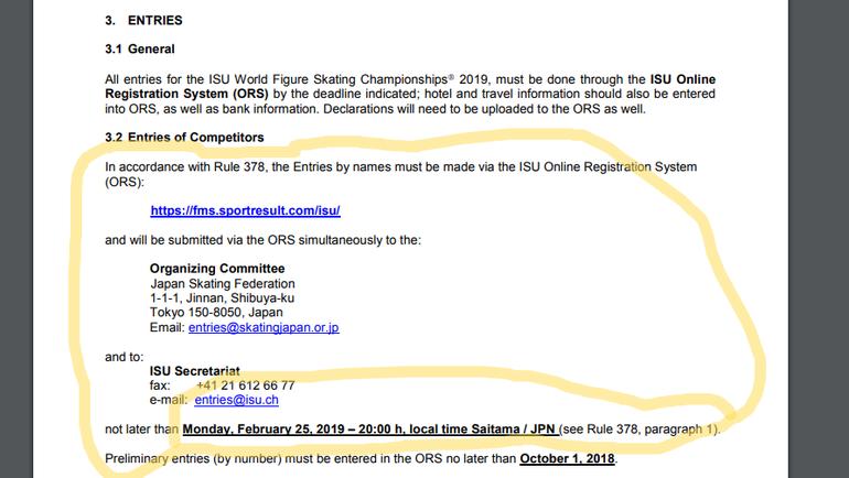 Скрин сайта ISU с регламентом чемпионата мира.