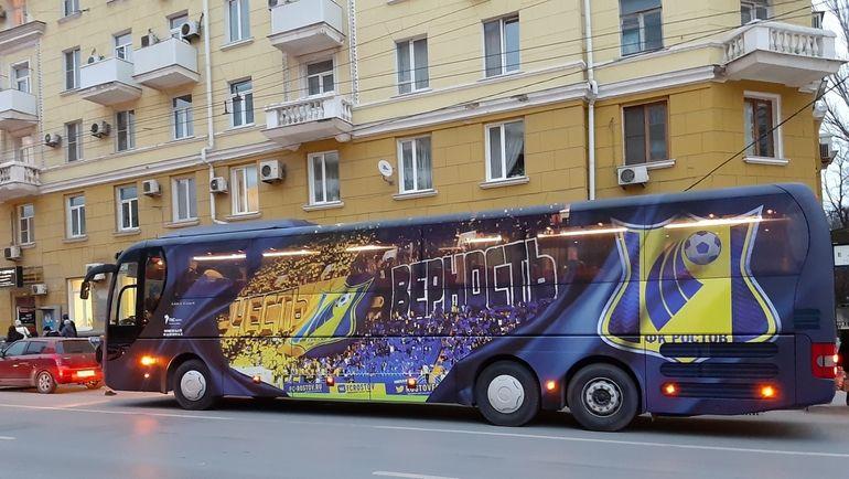"""Автобус """"Ростова"""". Фото Группа """"Ростова"""" в Вконтакте."""