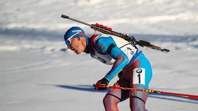 Дмитрий Малышко. Фото СБР