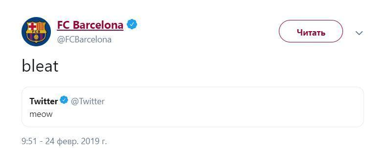 """Скриншот официального Твиттера """"Барселоны"""". Фото Скриншот официального Твиттера """"Барселоны""""."""