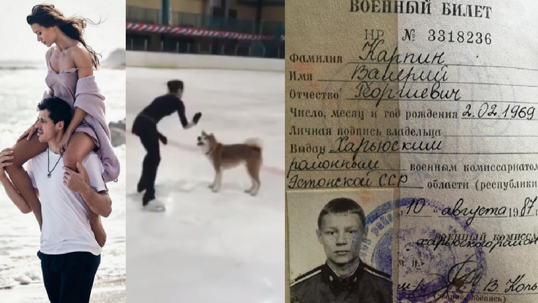 Лавстори от Малкина и Кастеровой, Загитова учит собаку на льду, военнослужащий Карпин.
