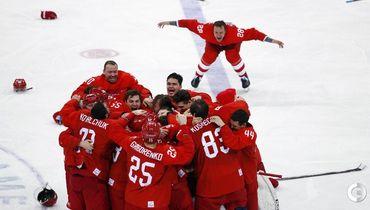 Самое счастливое олимпийское утро хоккейной России