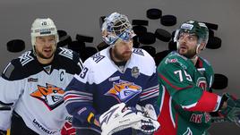 Самые дорогие игроки КХЛ. Кто они