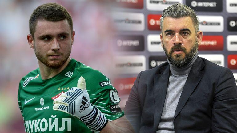 """Александр Селихов и Стипе Плетикоса. Фото """"СЭ"""""""