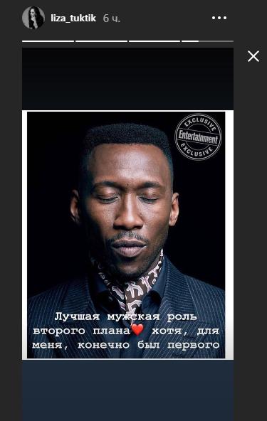 "Елизавета Туктамышева - об итогах ""Оскара""."
