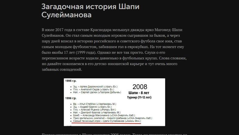 Скрин заметки паблика ВГИК.
