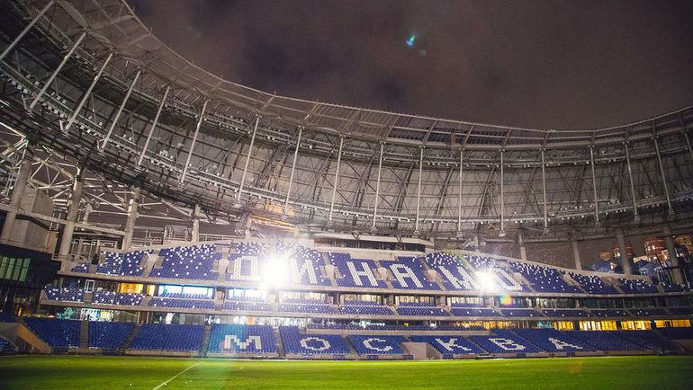 "Стадион ""Динамо"". Фото Дмитрий Толмачев"