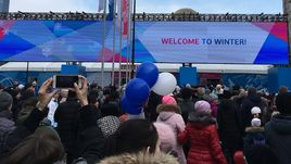 Мероприятия в Красноярске во время Зимней Универсиады-2019.