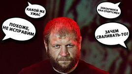 В соцсетях бурно обсуждается выходка Александра Емельяненко.