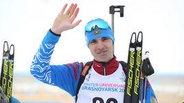 Никита Поршнев: