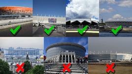 Четыре из десяти. Лучшие стадионы мира-2018