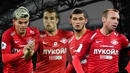 Айртон, Дмитрий Комбаров, Аяз Гулиев и Денис Глушаков.