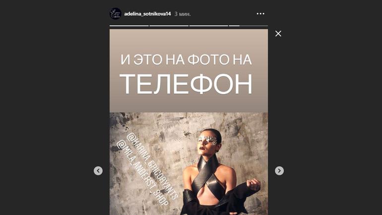 Новый образ российской фигуристки Аделины Сотниковой.