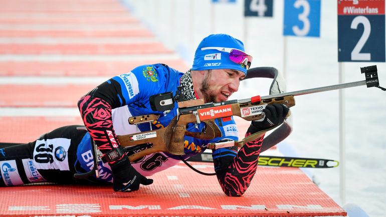 9 марта. Эстерсунд. Александр Логинов. Фото Reuters