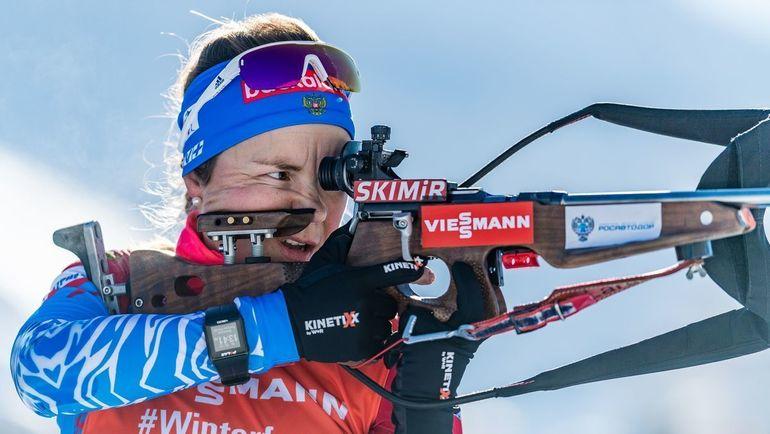 Екатерина Юрлова-Перхт. Фото AFP