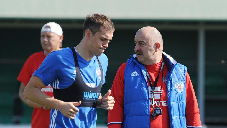 Станислав Черчесов (справа) и Артем Дзюба. Фото Александр Федоров, «СЭ»