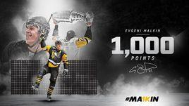 Евгений Малкин набрал 1000-е очко в НХЛ.