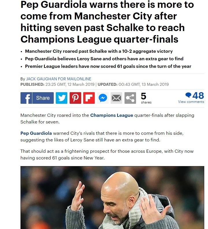 "Обложка британского издания Daily Mail после матча ""Манчестер Сити"" - ""Шальке"" (7:0)."