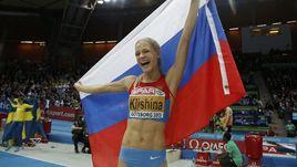 Дарья Клишина.