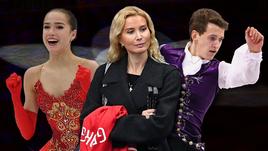 Этери Тутберидзе (в центре) и звезды ее шоу Алина Загитова и Максим Ковтун.