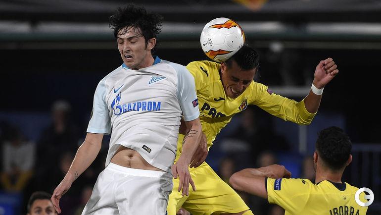 "14 марта. Вильярреал. ""Вильярреал"" - ""Зенит"" - 2:1. Сердар Азмун на этот раз не смог поразить ворота соперника."
