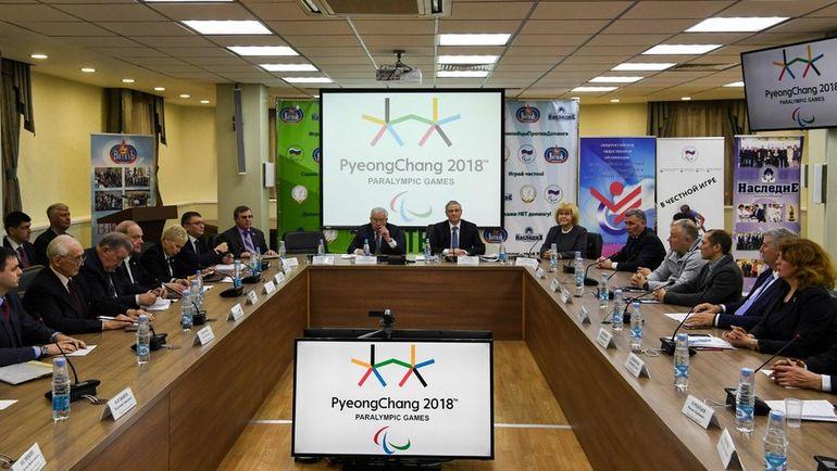 1 февраля 2018 года. Владимир Луин и Павел Рожков на заседании Паралимпийского комитета России. Фото AFP