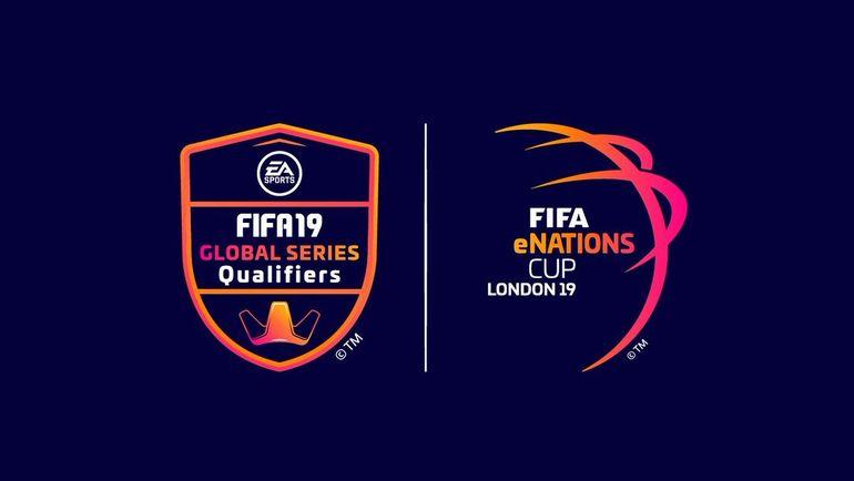 Логотип FIFA eNations Cup 2019. Фото EA Sports