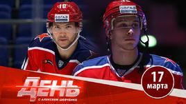 Вернулись из НХЛ, чтобы играть в Вышке?