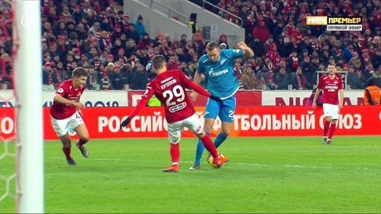 Кутепов vs Дзюба.