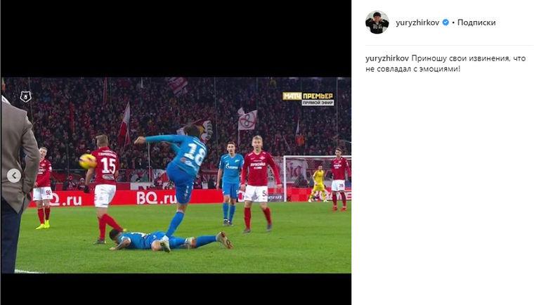Жирков ударил по мячу в спину молодого игрока красно-белых. Фото instagram.com