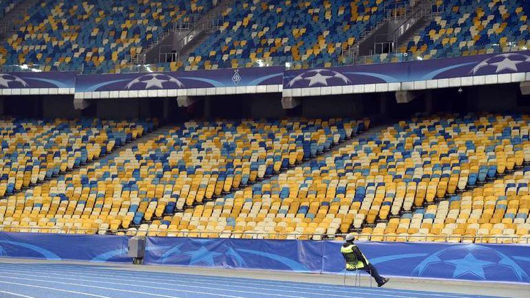 Ранее Киев уже наказывали матчами без зрителей за проявления расизма. Фото AFP