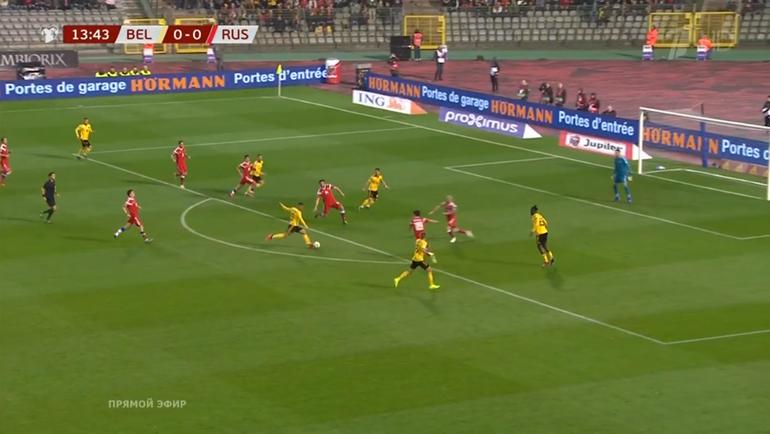 Бельгия - Россия: первый гол хозяев.