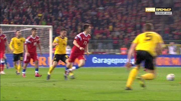 90-я минута матча Бельгия - Россия.