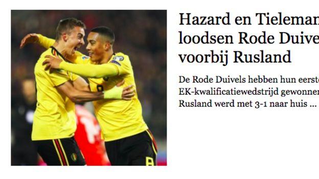 Страница бельгийской газеты De Standaard после матча Бельгия - Россия (3:1). Фото «СЭ»