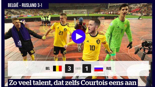Страница бельгийской газеты Het Laatste Nieuws после матча Бельгия - Россия (3:1). Фото «СЭ»
