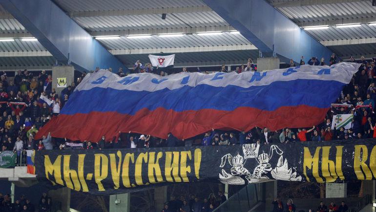 Перфоманс россиян перед матчем с Бельгией в Брюсселе. Фото REUTERS