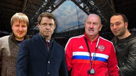 Вадим Шаблий и Олег Кононов, Станислав Черчесов и Алан Агузаров.
