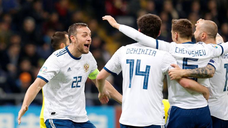 Мини футбол испания казахстан результаты