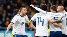 24 марта. Нур-Султан. Казахстан - Россия - 0:4. Россияне празднуют третий забитый мяч.